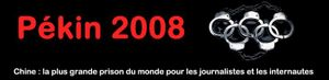Bandeauboycott2008